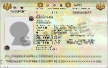 ΧΜでの受け入れるパスポート