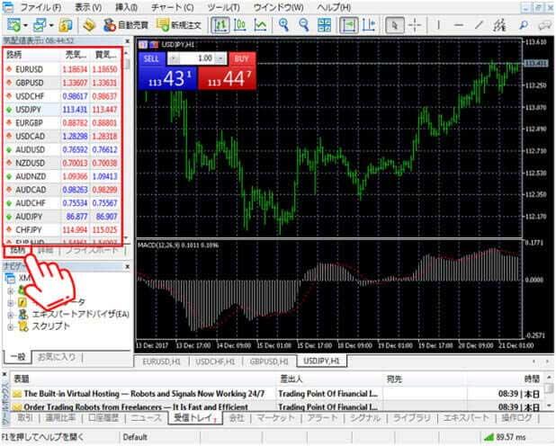 XMのΜΤ4/ΜΤ5には「気配値表示」により1画面で全通貨ペアを表示